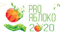 Приглашаем Вас посетить Международную выставку технологий для современного садоводства «PROЯблоко 2020»